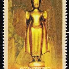 Lao stamp - The Phra Bang