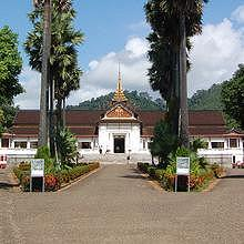 Front view of the former Royal Palace of Luang Prabang
