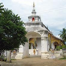 Entry to the temple of Ban Phanom village