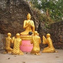 Representation of Lord Buddha at the Phousi Mountain