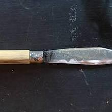 Blacksmith - Making your own knife or machette