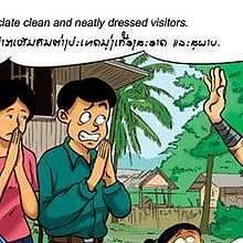 Lao people appreciate respectful visitors
